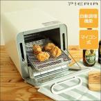 コンベクションオーブン コンパクトノンオイルフライオーブン COR-100B Pieria オーブントースター ノンオイルフライヤー マイコン