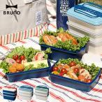 ショッピングランチボックス 弁当箱 BRUNO ブルーノ 3段ランチボックス ワイド 保冷 大容量 ファミリー ピクニック 運動会 送料無料