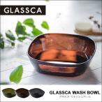湯桶 GLASSCA グラスカ ウォッシュボール 湯おけ 風呂桶 洗面器 お風呂 日本製