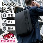 リュック XD DESIGN Bobby Bizz ボビー ビズ メンズ  ビジネス バッグ ブリーフケース ショルダー 防犯 撥水 送料無料