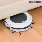 ロボット掃除機 ecomo エコモ ロボットクリーナー AIM-RC21 掃除機 掃除 クリーナー 自動 ツカモトエイム