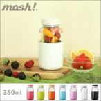 ショッピングタンブラー タンブラー mosh! モッシュ カプセル 350ml DMCP350 マグボトル ボトル 水筒