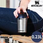 マグボトル STANLEY スタンレー 真空マグ 0.23L 230ml 水筒 ステンレス ボトル 保温 保冷 小さめ シンプル おしゃれ