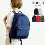 リュック anello アネロ CS 10ポケット デイパック 当店限定仕様 背面ポケット付き HP-N012 レディース メンズ A4 通勤 通学 送料無料