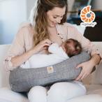 授乳クッション ergobaby エルゴベビー ナチュラルカーブ・ナーシングピロー 授乳まくら 洗える カバー付き 正規品 出産祝い 送料無料