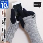 手袋 EVOLG エヴォログ LET2518 SELENE レディース メンズ タッチパネル スマホ対応 スマホ手袋 通勤 通学 冬 プレゼント
