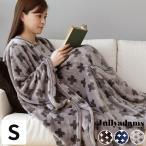 着る毛布  /  シングルサイズ クッションやポンチョにもなる3wayブランケット  / ジュリーアダムス Jullyadams  / レディース 子供 メンズ