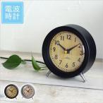 置き時計 アナログ 電波の画像