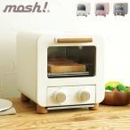 mosh  モッシュ オーブントースター M-OT1  アイボリー