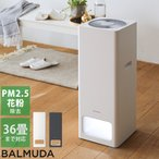 BALMUDA バルミューダ ザ ピュア The Pure A01A-WH 空気清浄機 空気清浄器 花粉 ウイルス PM2.5対応