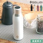 マグボトル SGUAI スグアイ ボトル 500ml G3 ステンレスボトル 保温 保冷 AIボトル 温度表示