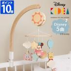 ディズニー キディア Disney | KIDEA BABY オルゴールメリー TYKD00701 キデア ベッドメリー モビール