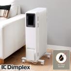 Dimplex オイルフリーヒーター ECR12E