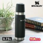 スタンレー マスター真空ボトル 0.75L 新ロゴ ステンレス ボトル 水筒 保温 保冷 STANLEY