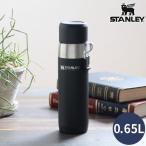 スタンレー マスター真空ウォーターボトル 0.65L 新ロゴ ステンレス ボトル 水筒 保温 保冷 STANLEY