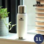 スタンレー ボトル&マグ 真空ボトル 1L 新ロゴ ステンレスボトル 水筒 保温 保冷 コップ付き STANLEY