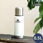 スタンレー ボトル&マグ 真空ボトル 0.5L 新ロゴ ステンレスボトル 水筒 保温 保冷 コップ付き STANLEY