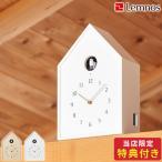 Lemnos バードハウス クロック NY16-12 時計 掛け時計 壁掛け時計 ウォールクロック 置き時計 バードクロック 鳩時計 レムノス