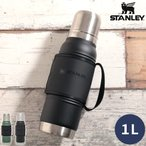 STANLEY スタンレー レガシー真空ボトル 1L ボトル ステンレスボトル 水筒 保温 保冷