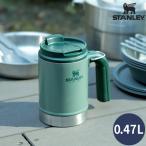 マグカップ STANLEY スタンレー 01693 クラシック真空キャンプマグ 0.47L フタ付き 保冷 保温 アウトドア 470ml