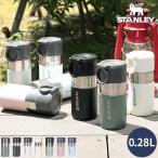 スタンレー ゴーシリーズ 真空ボトル 0.28L 新ロゴ ステンレスボトル 水筒 保冷 保温 新ロゴ STANLEY