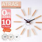 アートワークスタジオ Atras アトラス 掛け時計 掛け時計 連続秒針 インテリア 木製 北欧 時計 壁掛け 新築祝い ギフト 引越し祝い