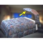 枕を包む部分のベッドカバー K-1サイズ(ベッド本体部分のベッドカバー(布団)は別途です)ホテル旅館仕様