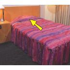 枕を包む部分のベッドカバー PSシングルサイズ(ベッド本体部分のベッドカバーは別途)ホテル旅館仕様