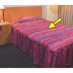 一流ホテル高級旅館の羽毛ベッドカバー フリルスタイル 2mサイズ(ベッド本体部分)お布団 兼 ベッドカバー