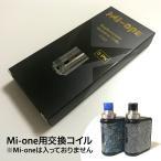 Mi-One Coil by Smoking Vapor (0.6Ω 5個入り)