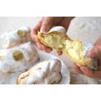 超新鮮!朝取り卵のシュークリーム(12個セット) (冷凍便)