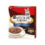 【ケース販売】銀のスプーン プレミアム三ツ星グルメ お魚レシピ 240g(20g×12)×14コ