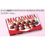 明治 チョコレート バレンタイン 画像