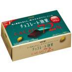 明治チョコレート効果 カカオ72%BOX 75g×5箱【meiji・お菓子】