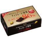 明治チョコレート効果 カカオ86%BOX 70g×5箱