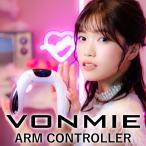 VONMIE ボミー アームコントローラー EMS機器 二の腕 痩せ VONMIE ARM CONTROLLER 加藤ひなた 人気youtuber ひなちゃんねる