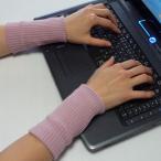 Wristband - 今年のいちおし!裏シルク手首ウォーマー ☆ブラック☆アイボリー☆ワイン☆ピンク