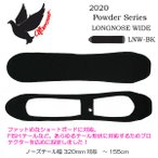 after cover アフターカバー スノーボード用ニットソールカバー パウダーボード ワイドなショートボード対応 LONG NOSE WIDE LNW-BK