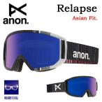 ショッピングBURTON ANON アノン RELAPSE スノーボードゴーグル Styper/Blue Solex スペアレンズ付 眼鏡対応 正規品