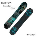 ショッピングburton バートン DESCENDANT 152cm スノーボード 板 【正規品】