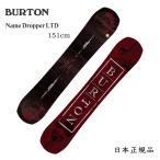 ショッピングburton バートン NAME DROPPER LTD 151cm スノーボード 板 【正規品】