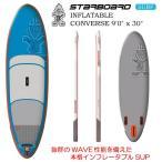 """STARBOARD スターボード インフレータブルSUP CONVERSE ZEN 9'0×30"""" 有名ブランドのパドル&リーシュ付き (スタンドアップパドルボード)"""
