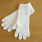 Yahoo!冷え性改善・暖か商品はホトホト【あしごろも】しっとりおやすみ手袋 おやすみ手袋 手紡ぎオーガニックコットン 自然栽培綿 ハンドケア手袋 綿手袋 白 無地 オーガニック手袋