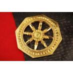 法輪(輪宝) 銅造鍍金彫金仕上げ