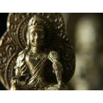極小仏像(小)辰・巳歳の守り本尊 普賢菩薩