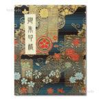 御朱印帳 ブック式 和綴じ カバー付 60ページ 四季草花文 紺