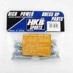 HKB 10mmロング ハブボルト ホンダ 4穴用 P1.5/12.3 8本入 HK20