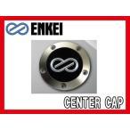 ENKEI/エンケイ ENKEI/エンケイ RSM9/GTC01/RS05/RP05/RPF1/RP03/RS+M用 カラーセンターキャップ 1個 ブラック CAA51B-9-ORA02C
