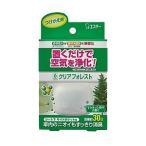 エステー:空気浄化剤 すみきった森林の香り シート下 サイドポケット つけかえ用/J-4