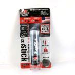 JB スティールスティック 強力パテ状接着剤 エポキシパテ ダークグレー 57g 耐熱温度150℃ 金属 木材 プラスチック FRP J-B WELD 7041